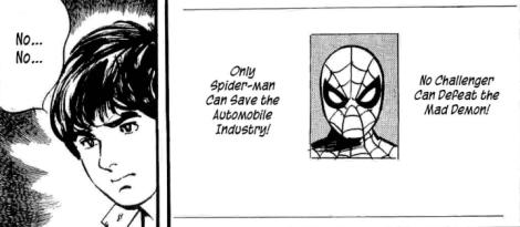 SpiderAutomobiles